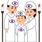 日本の危ない宗教打線www
