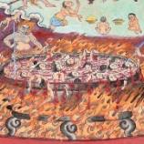 『UR賃貸周辺の地獄絵図』の画像