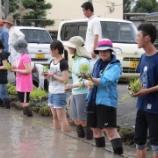 『【福岡】田植え&昼食交流 ~福岡女学院大学のみなさんと~』の画像