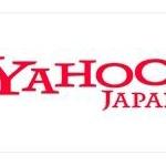 【経済】ヤフー、ZOZOを子会社に  前沢社長は辞任!!月旅行やツイッターなど個人活動に専念へ