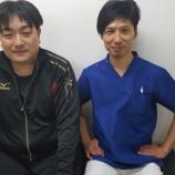 『北海道室蘭市で鍼灸の普及に努めています!』の画像