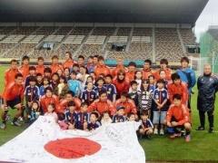 日本がブリスベンで初練習、豪州戦へ本田「自分たちのサッカーを貫く」