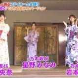 『【乃木坂46】岩本蓮加、いつの間にかめっちゃ背が伸びていた件wwwwww』の画像