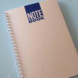 『「スクラップブック」と思ったら… コクヨ「スクラップブック」みたいなリングノート』の画像