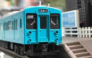 『和歌山線の105系 ②』の画像
