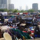 『ゴアからムンバイへ。巨大な洗濯場ドービーガート』の画像