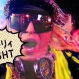 『DJ KOO類が焼酎甲類を自由にミックス!日本蒸留酒酒造組合 新CM『DJ KOO類、誕生』篇公開』の画像