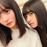 『【乃木坂46】遠藤さくら『金川紗耶と私は、撮影期間と高校最後の試験期間が丸かぶりだった・・・』』の画像