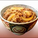 牛丼3カ月食べ続け、健康リスク増えず 吉野家実験