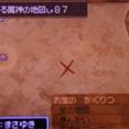 ドラクエ9の地図と魔王システムを持ってくれば復権できそうな気がする!