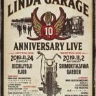 『11/24(土)吉祥寺 ROCK JOINT GB【LINDA GARAGE 10th Anniversary Live 〜Left Wing Side〜】』の画像