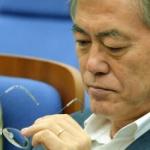 【韓国】ムン大統領、日本の処理水放出決定で国際海洋法裁判所への提訴検討するよう指示