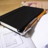 『【お知らせ】『手帳deビブリオ』を開催します!』の画像