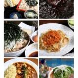 『【連載】「週刊大衆」極うま麺 20170925発売号』の画像