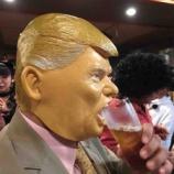 『昨晩は戸田市役所南側の居酒屋FAOさんでハロウィンナイトパーティー!50名近くの仮装男女が集まり、楽しい時間を過ごしました。私は何に仮装したかというと・・・!』の画像