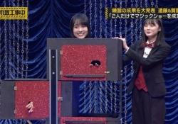 【画像】この賀喜遥香のマジックのタネ、いまだにわからない人が多いwwwwwww