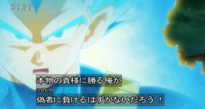 【ドラゴンボール超】第63話 感想 ウイスさんマジ天使