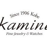 『kamine賞』の画像