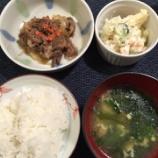 『惣菜用切り落としで牛すき(今半@水天宮駅前)』の画像