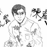 『レジェンド・オブ・フィスト/怒りの鉄拳』の画像