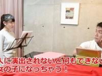 なんか菅井ちゃん段原瑠々と違って梁川奈々美には優しくない?