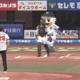 『70歳・村田兆治氏の速球始球式にスタンドどよめき』の画像