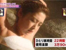 石川梨華の入浴シーンきたあああああああああ