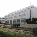 『芦屋市が取組むべき施策2019『職員が活き活きとしたアクティヴな市役所へ!』』の画像