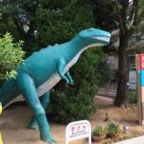 『戸田市立児童センターこどもの国に込められた地域の方々の想いに感動』の画像
