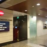 『シンガポール・チャンギ空港 アーリーチェックインを! ~カウンター3時間前を待たずに制限エリアに入りラウンジ三昧?~』の画像