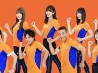 【日向坂46】11月2日『ヒルナンデス』にくみテンが登場!!!!!
