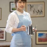 【映画】有村架純『コーヒーが冷めないうちに』主演 塚原あゆ子氏が映画監督デビュー