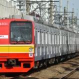 『【真っ白な6000系】メトロ千代田線6131F再びフルラッピングに』の画像