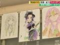 【朗報】学校で「鬼滅の刃」ブーム、鬼滅キャラを描くキッズが急増