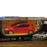 『1/24は見てるだけでカッコイイ!Peugeot 308のラジコンだ!!』の画像