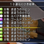 ドラクエ10 攻略 【Re:旅芸人道中記】
