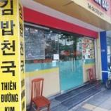 『【キンパブ天国】オフィス周辺開拓 昼食・カフェ編』の画像