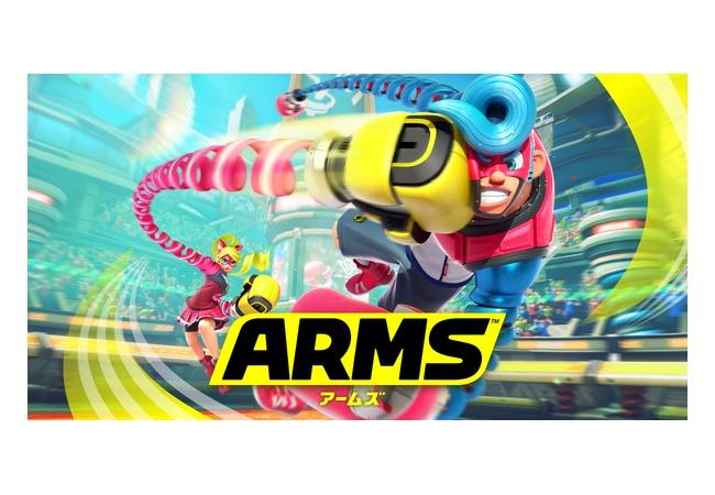 『ARMS』28週目の売上ではない件wwwwwwww