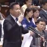 【動画】立憲・福山議員「総理、亡くなられた方33名?NHKだと60名越え」また揚げ足取り