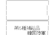 元慰安婦の李容洙(86) 「自分は歴史の証人だ」