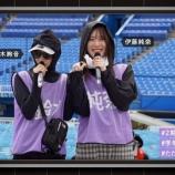 『【乃木坂46】鈴木絢音と伊藤純奈『ただならぬ関係』って乃木中スタッフも把握してるのかwwwwww』の画像