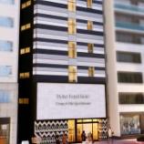 『アフリカをテーマにしたホテルが大阪にオープン。』の画像