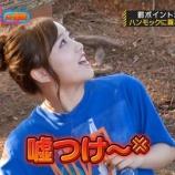 『【乃木坂46】星野みなみ、超激怒!!『嘘つけーーー!!!!!』』の画像