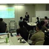 『創業イベント第4回ドリカムサロン』の画像