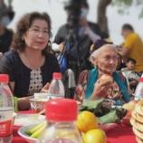 『【中国最新情報】「世界最高齢の中国人、134歲に」』の画像