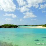 『宮古島旅行2017春:渡口の浜』の画像