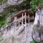 『いつか行きたい日本の名所 三佛寺』の画像