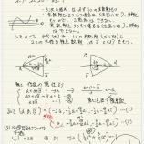 『【Goodnote5で入試問題に挑戦】京都大学2020年度理系数学1番・数学ⅢⅡ「複素数の思考力をチャートレベルから1つ高めるのに最適な標準問題」』の画像