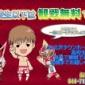 1月31日(金)  【プロレスリングHEAT-UP旗揚げ7周...