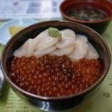 『【北海道ひとり旅】函館の旅 朝市で散策と朝食『きくよ食堂支店で海鮮丼』』の画像